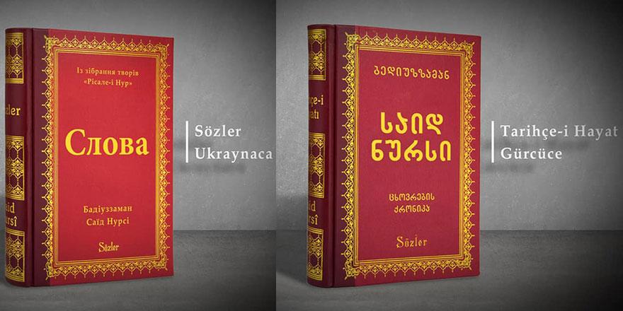 Yeni tercüme Risale-i Nur'lar okunmaya hazır