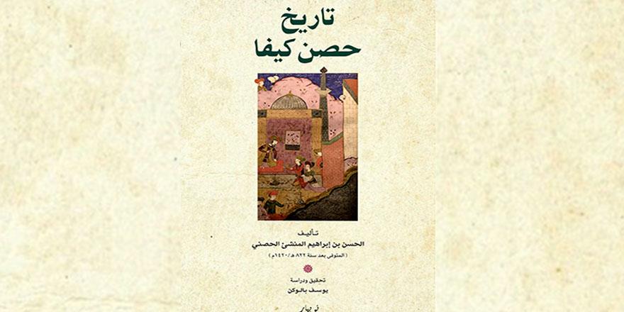 Hasankeyf ile ilgili bulunan eser Kürt tarihinin kayıp halkasını tamamladı