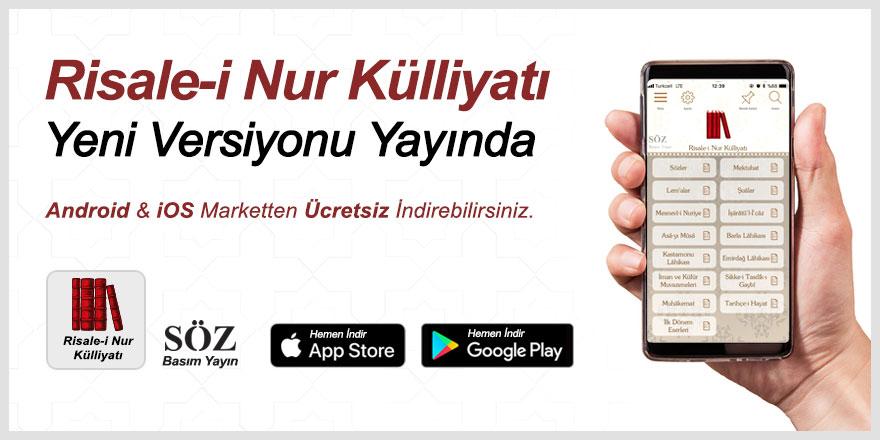 Risale-i Nur Külliyatı yeni versiyonu yayında