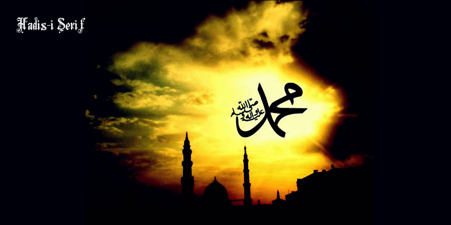 Allah'ım, kulağımın, gözümün, dilimin, kalbimin ve şehvetimin şerrinden Sana sığınıyorum