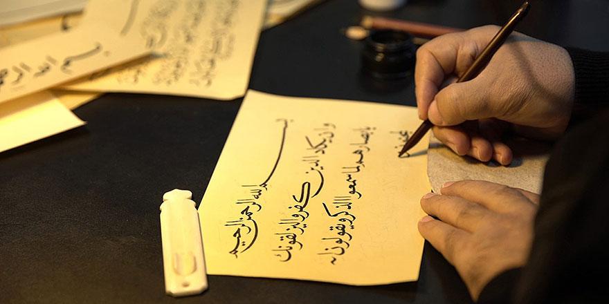 İslami güzel yazı sanatı 'hüsn-i hat' dünyaya tanıtılacak