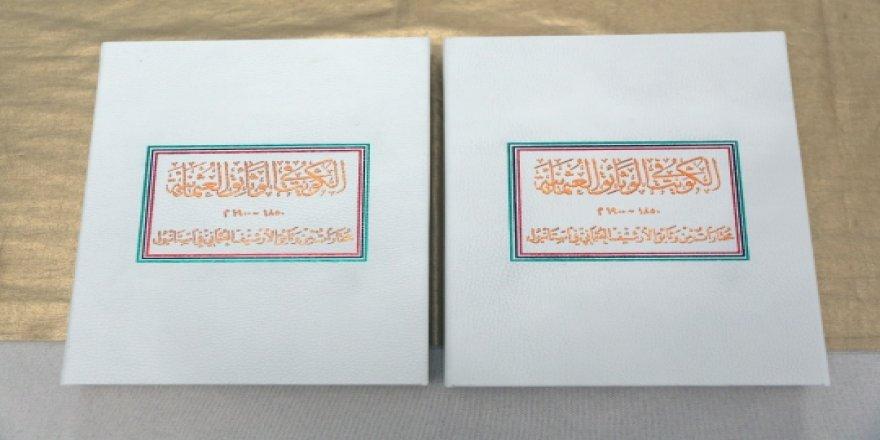 Osmanlı arşivlerindeki belgelerle Kuveyt kitabı hazırlandı