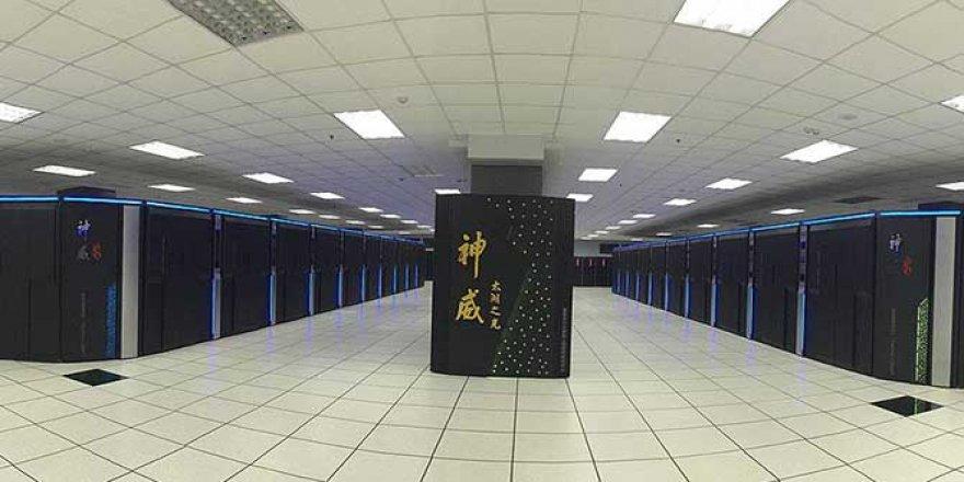 AB'den süper bilgisayarlara 8 milyar avro kaynak hazırlığı