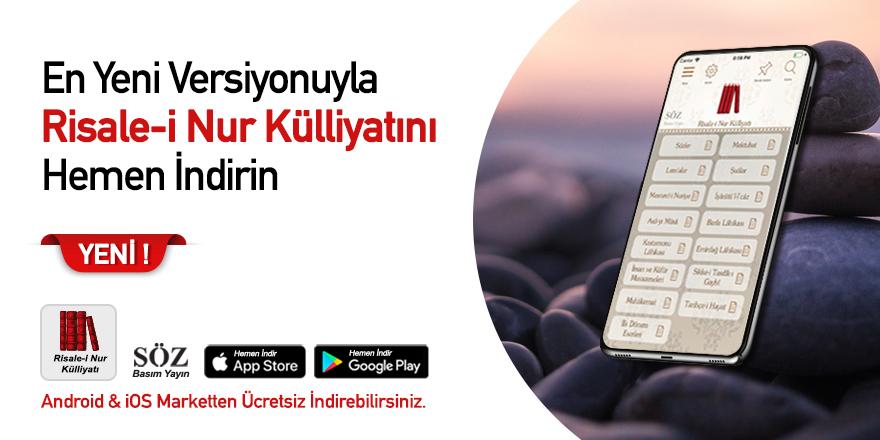 Risale-i Nur Külliyatı Yeni Özellikler ile 3.Versiyonu Yayında