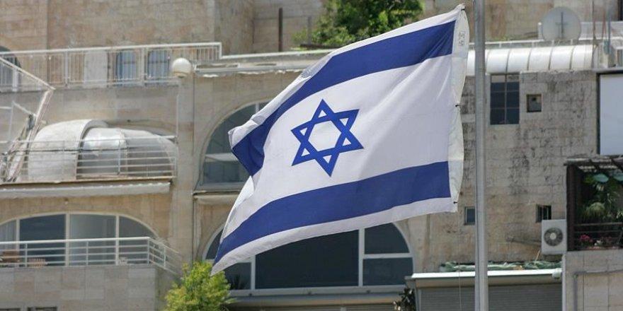 İsrail ile Sudan arasındaki 'normalleşme anlaşması' Hartum'da imzalandı