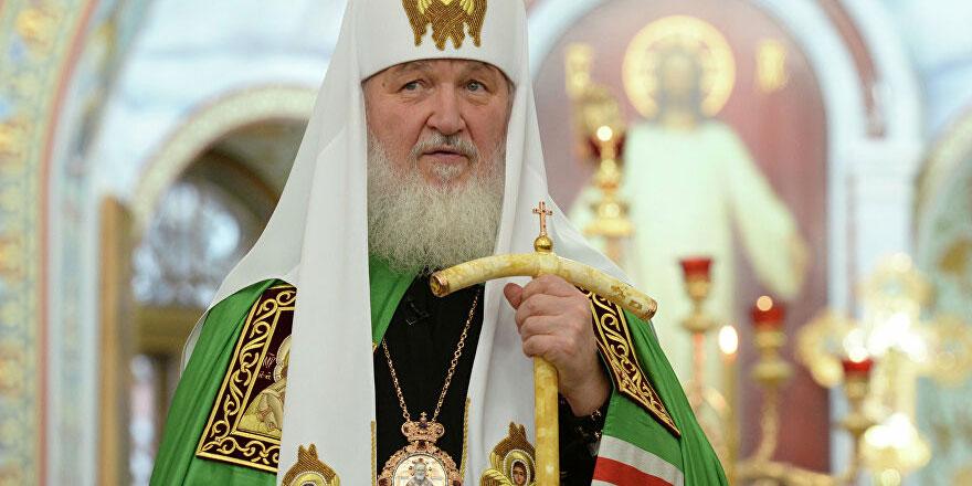 Rus Patriğinden Ayasofya Camii yorumu: Tanrı'nın cezası!