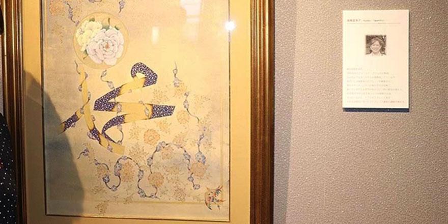Japon sanatçı Hz. Muhammed'in (asm) ismini böyle resmetti