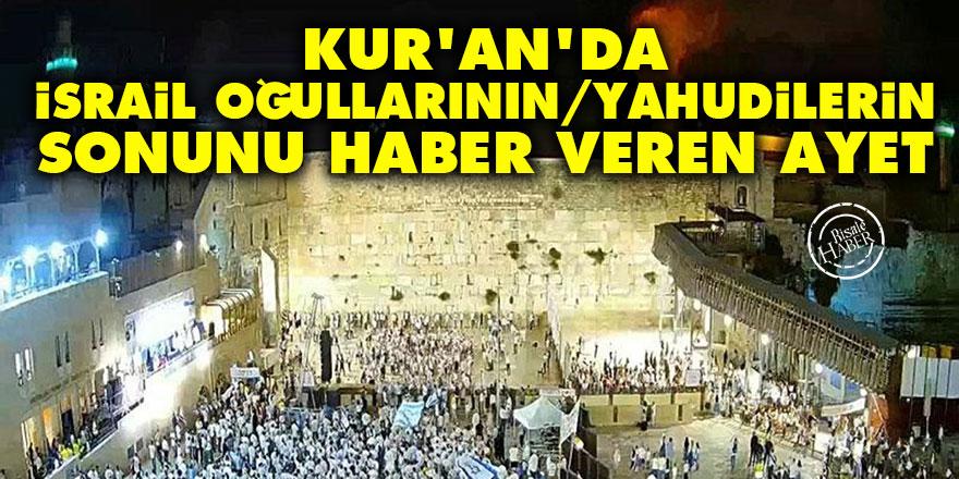 Kur'an'da İsrail Oğullarının / Yahudilerin sonunu haber veren ayet
