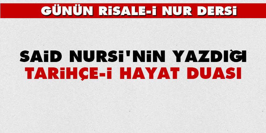 Said Nursi'nin yazdığı Tarihçe-i Hayat duası
