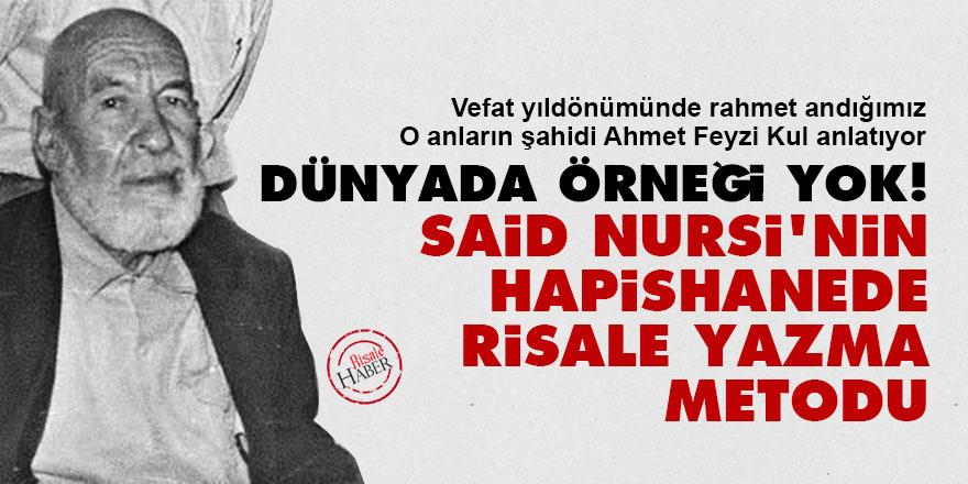 Dünyada örneği yok! Said Nursi'nin hapishanede Risale yazma metodu - Ahmet Feyzi Kul'un sesinden