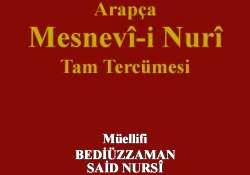 Mesnevi-i Nuriye'nin yeni tercümesi