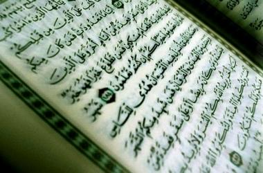 Bu Kur'an-ı Kerim 5 yılda yazıldı