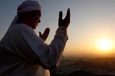 Allah'a İman ve Önemi