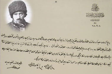 Said Nursi'nin gazete girişimi