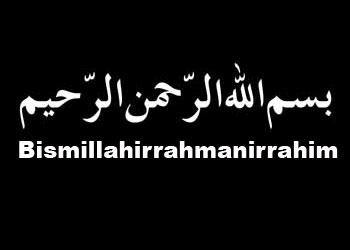 'Bismillah her hayrın başıdır' ifadesi hadis midir?