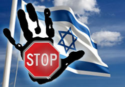 Yardım gemisine İsrail'den karşı eylem