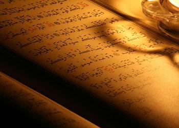 Kur'an ve edebiyat sempozyumu başlıyor