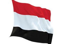 Yemen'den 'askeri müdahale' çağrısı