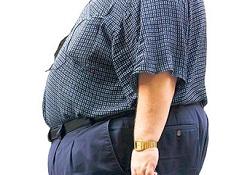 Obezite için midede şişen jel