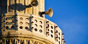 Üniversite kampüslerinde ezan sesi yankılanacak