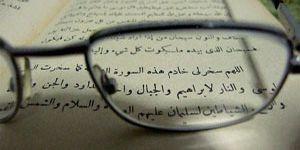 Osmanlıca kursları için yeni protokol