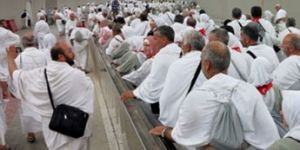 Bu yıl Türkiyeden kaç kişi Hacca gidecek?