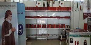 Hartumda tevafuklu Kuran ve Risale-i Nur standı açıldı
