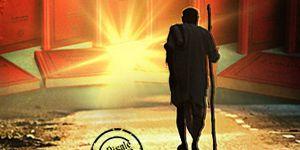 Risale-i Nurda yol ve yolcu temaları ile Bediüzzamanın anlattıkları