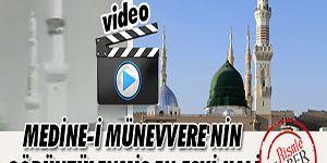 Medine-i Münevverenin görüntülenmiş en eski hali