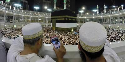 Hacılar Türkiye'de terör bitsin diye Kabe'de dua edecek