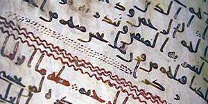 İngiltere'de bulunan Kur'an, Ebu Bekir dönemine ait