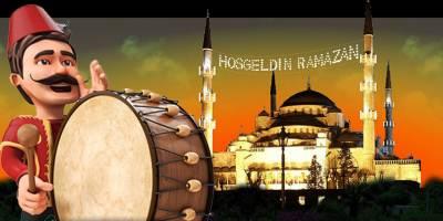 Ramazan manisi: Oruç bu gün son artık, yarın mübarek bayram