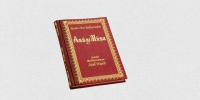 Bu üç kelime tarîkat-ı Muhammediyenin (asm) virdidirler