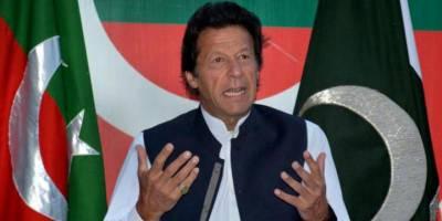Pakistan'ın yeni başbakanı İmran Han'ın ilk icraati Wilders'ı kınamak oldu