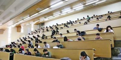 Üniversitelerin bütçesi açıklandı