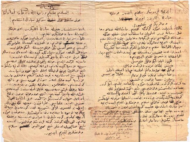 ahmedramazan_saidnursi_mektup.jpg