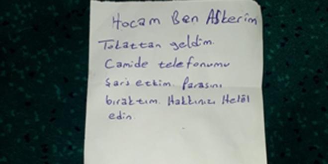 asker-not.jpg
