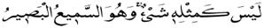 ayet1.20140609073758.jpg