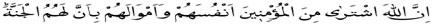ayet1.20140721085321.jpg