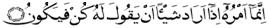 ayet1.20140901081825.jpg