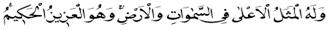 ayet2.20140609073907.jpg