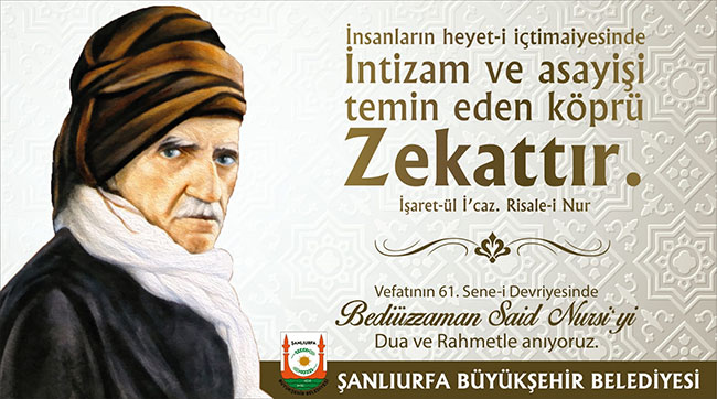 bediuzzaman3-001.jpg