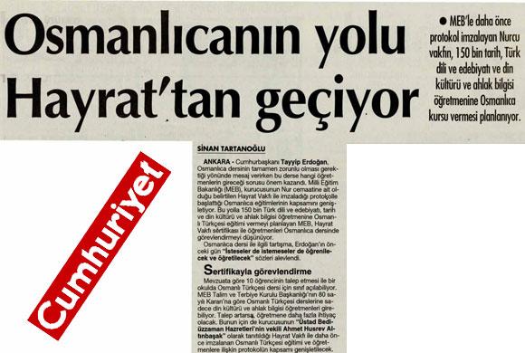 cumhuriyet_kupur.20141210112540.jpg