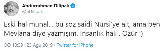 dilipak_twitter.jpg
