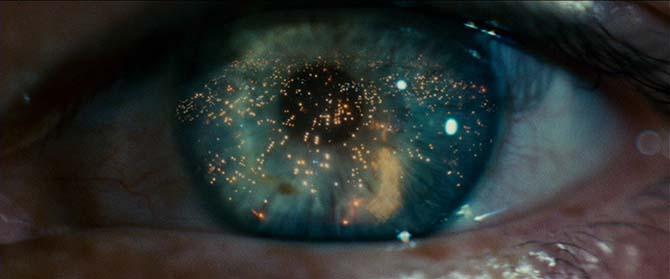 eye-space---gece-goze-benzer.jpg