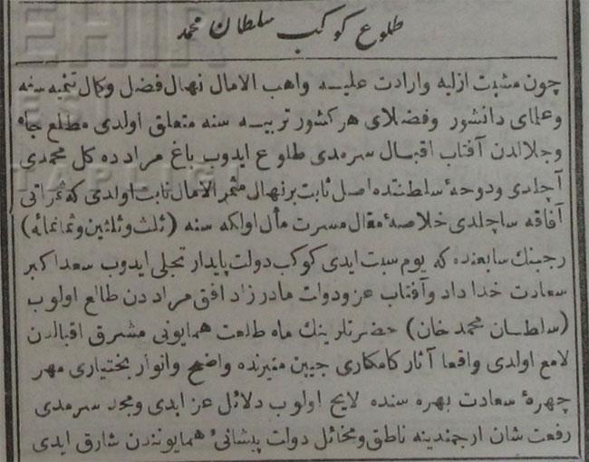 fatih1.jpg