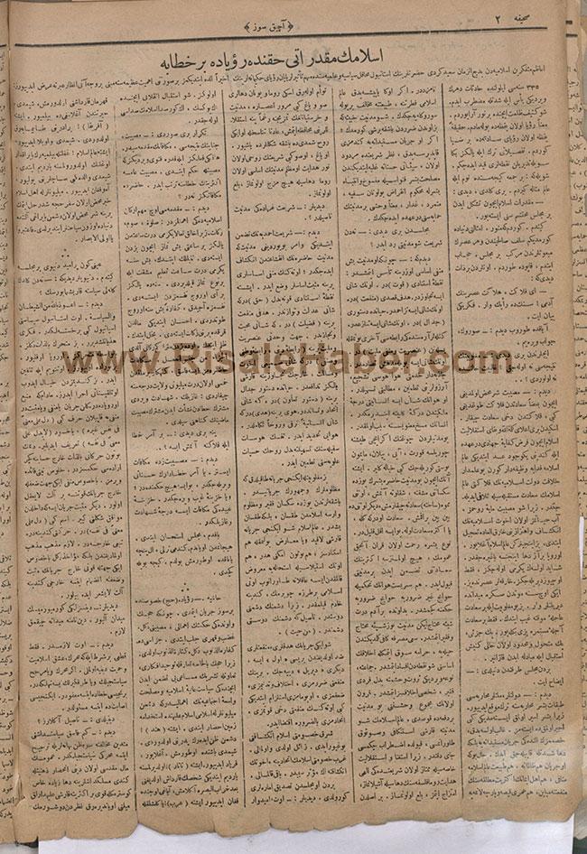 gazete2.jpg