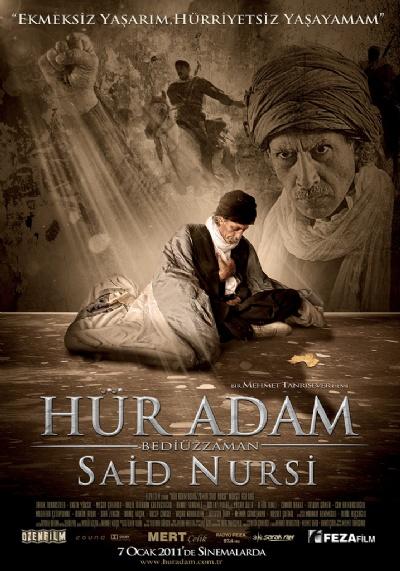hur_adam_poster647b2fa76476af18by.jpg