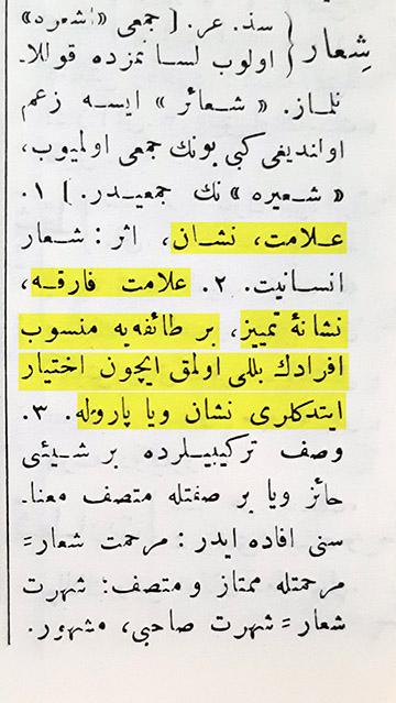 lugat-kamus-i-turkî-semseddin-sâmî-web-1.jpg