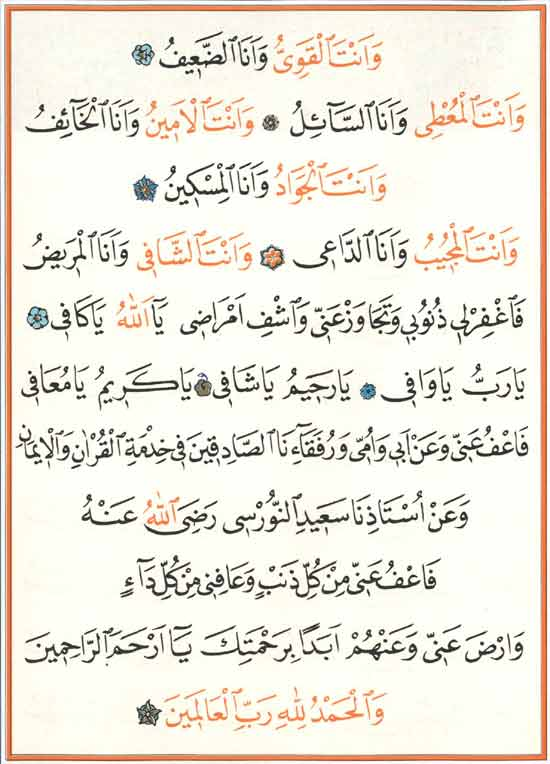 munacaat_karani2.jpg